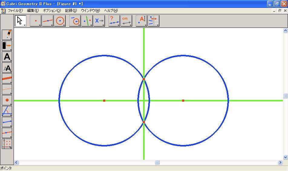 CabriGeometryⅡ