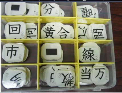 漢字マグネット