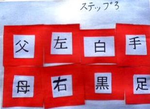 漢字神経衰弱