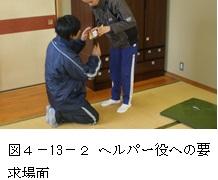 B262-13-2.jpg