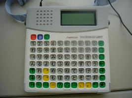VOCA(キーボード型)