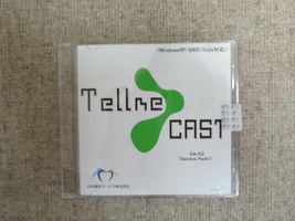 Tell Me CAST