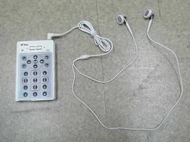 携帯型デイジープレイヤー