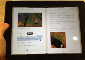 kyokasyokiki1-2