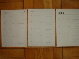 90-4.jpg