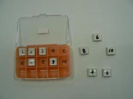 数字のマッチング