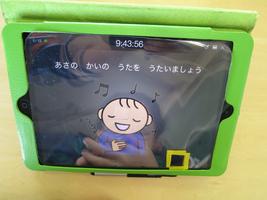 asanokai021.jpg